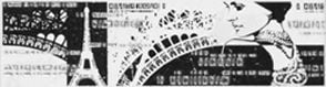 Коко Шанель БД33КК007 /BWU33CCH007 Бордюр 24,9х6,7Плитка<br><br>
