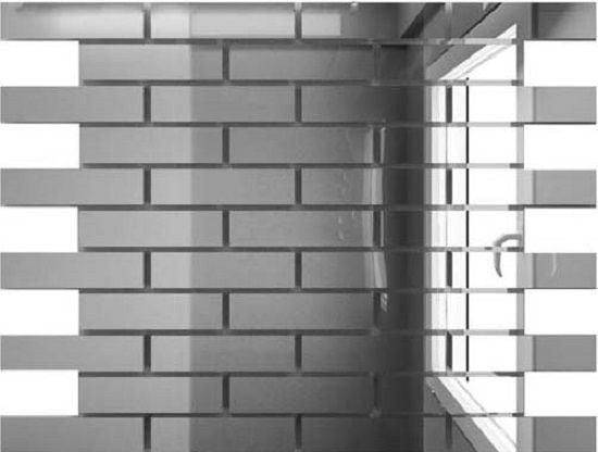 Мозаика зеркальная Серебро С8025 ДСТ 80 х Мозаика<br><br>