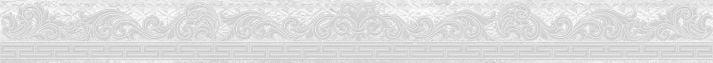 Мармара Олимп Бордюр серый 58-03-06-660 5х60Плитка<br><br>