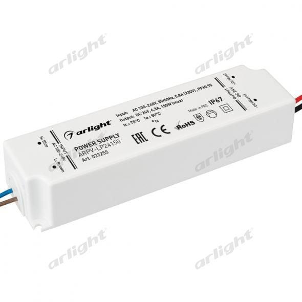 Блок питания Arlight ARPV-LP24150-PFC (24V, 6.3A, 150W) 023255Блоки питания<br><br>