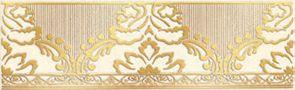 Катар бордюр белый 1502-0575 7,5х25Плитка<br><br>