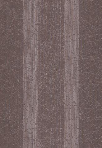Камлот Плитка настенная мокка 27,8х40,5Плитка<br><br>