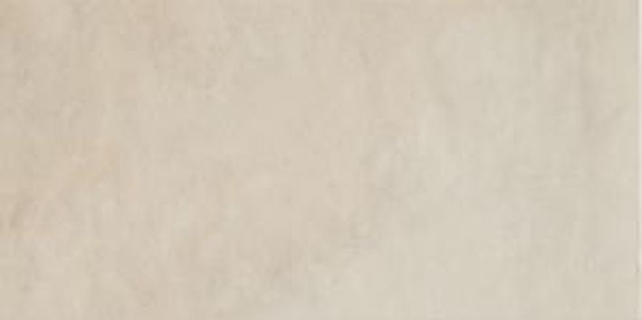 Урбан Полар 60х60 - 1,08/43,2Керамогранит<br><br>