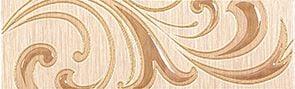 Muraya beige 02 Бордюр 25х7,5Плитка<br><br>