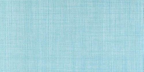 Камила настенная голубая 1041-0062 20х40Плитка<br><br>