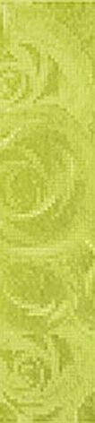 Фьюжн Бордюр салатовый 1504-0096 9х40Плитка<br><br>
