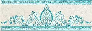 Анастасия Бордюр орнамент бело-голубой Плитка<br><br>