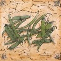 Гурман Декор горох (D-495) 16,5х16,5Плитка<br><br>